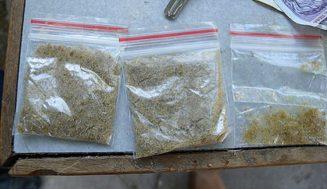 Нова дрога сее смърт в България! В момента може да погубва и твоите деца!