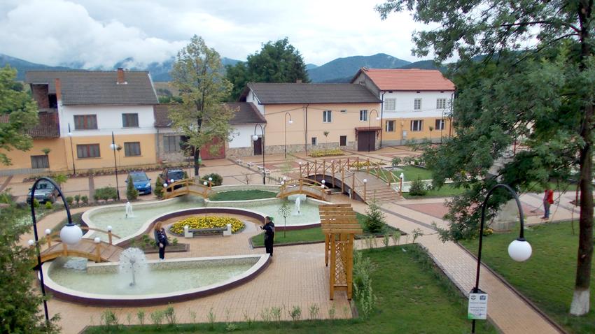Село Чавдар за пример