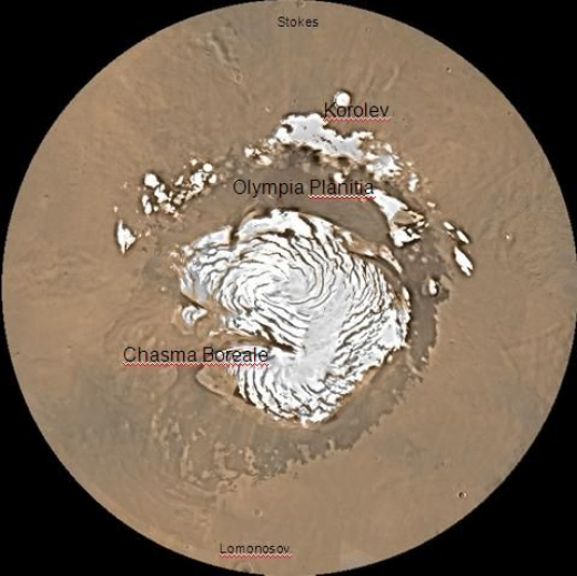 Сонда засне доста странно нещо на повърхността на Марс