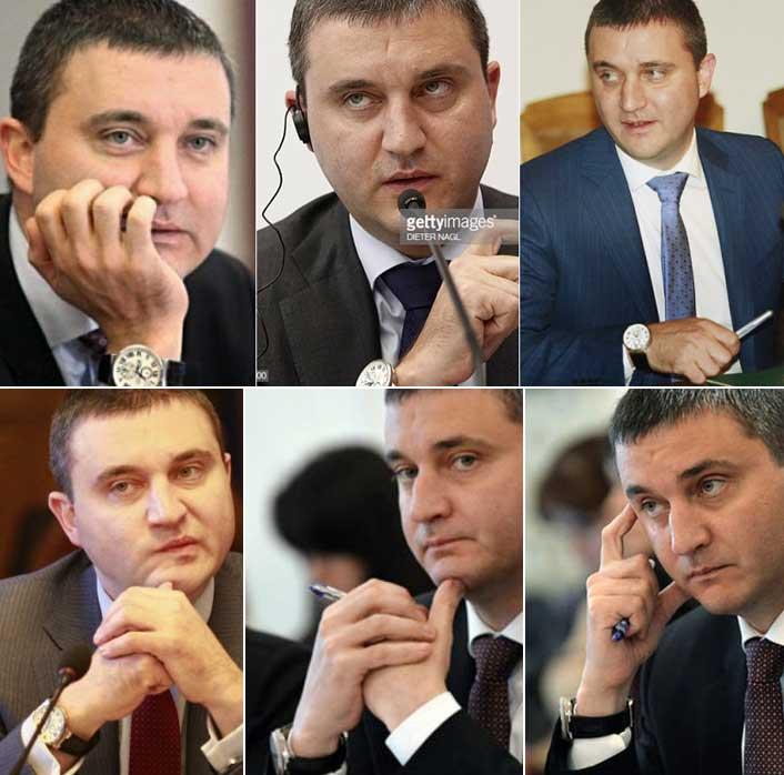 Владислав Горанов скандал