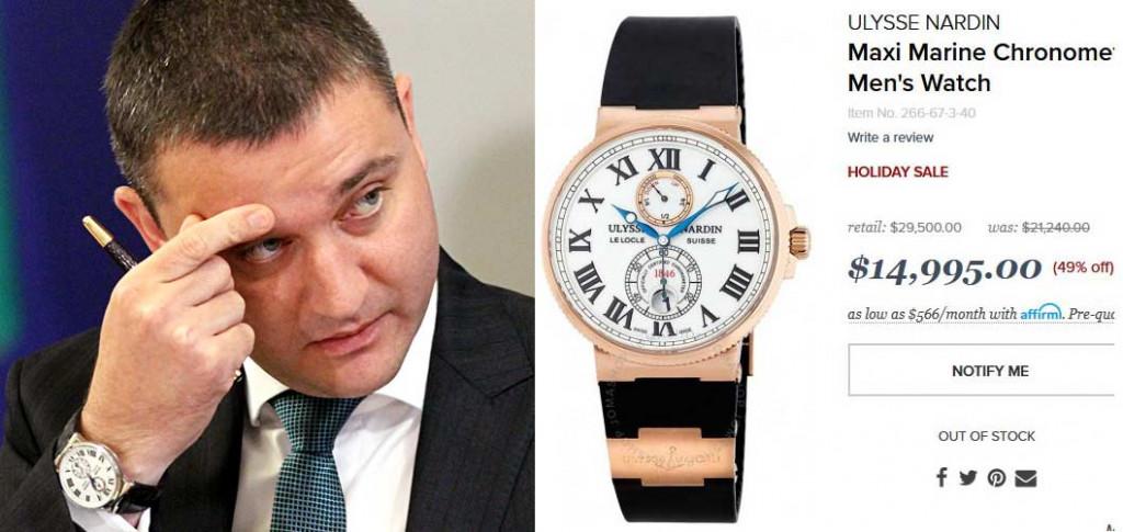 Часовника на Владислав Горанов
