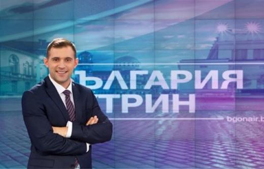 Златомир Йовчев