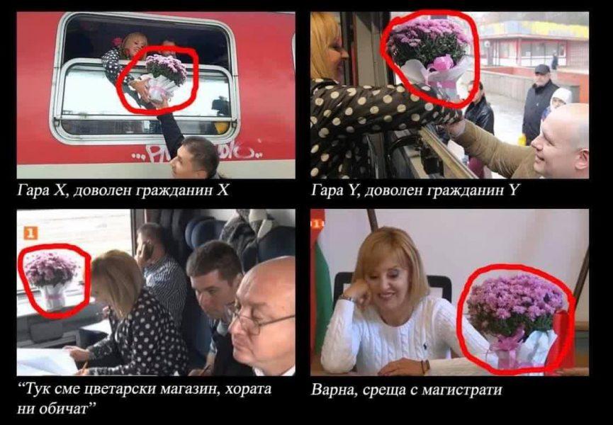 Хванаха Мая Манолова да послъгва за феновете си (СНИМКА-ДОКАЗАТЕЛСТВО)