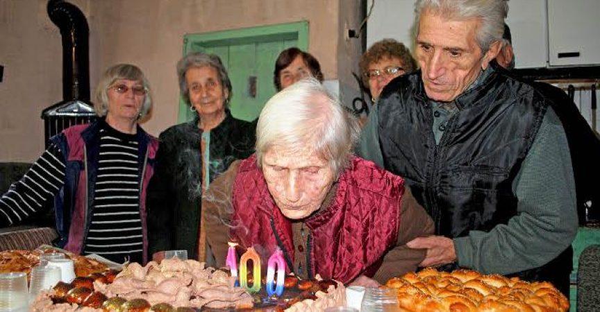 Баба Калина с. Вардим