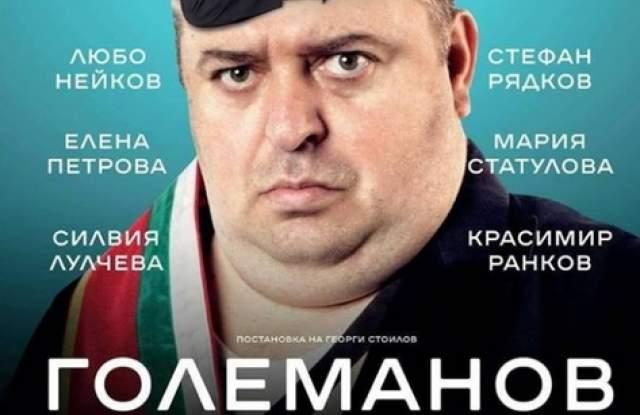 ортак на Слави Трифонов става премиер