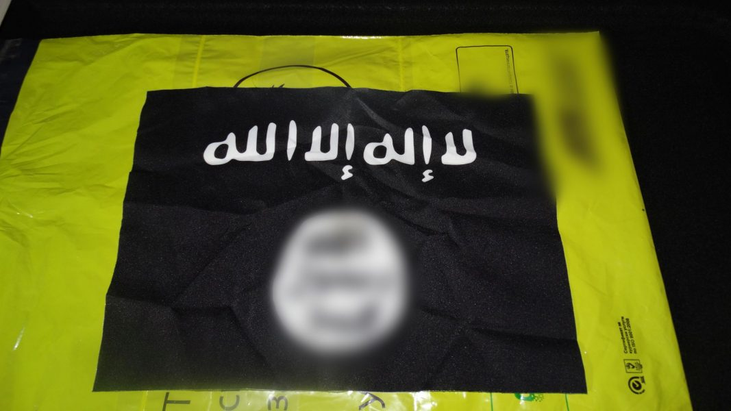 """Вербуваният ученик от """"Ислямска държава"""" е десетокласникът Мартин"""